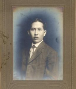 Chinese Immigrant to United States